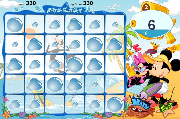 flash-logic-game-disney-burbujas